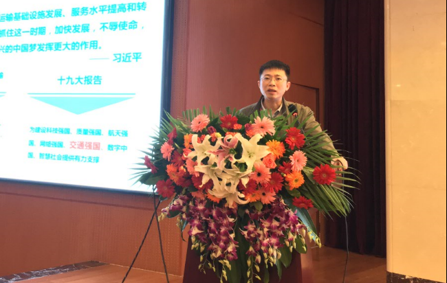 首届中国交通工程设施高端论坛演讲嘉宾
