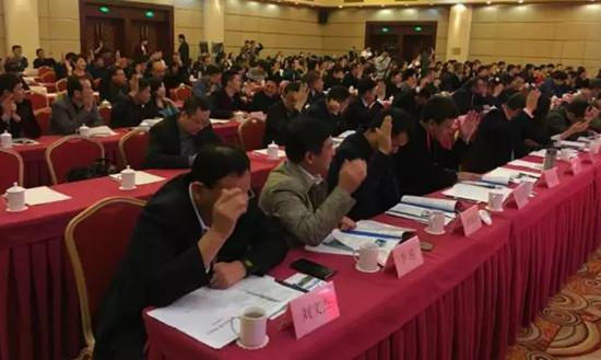 中国交协交工分会成立大会暨首届交通工程高端论坛现场