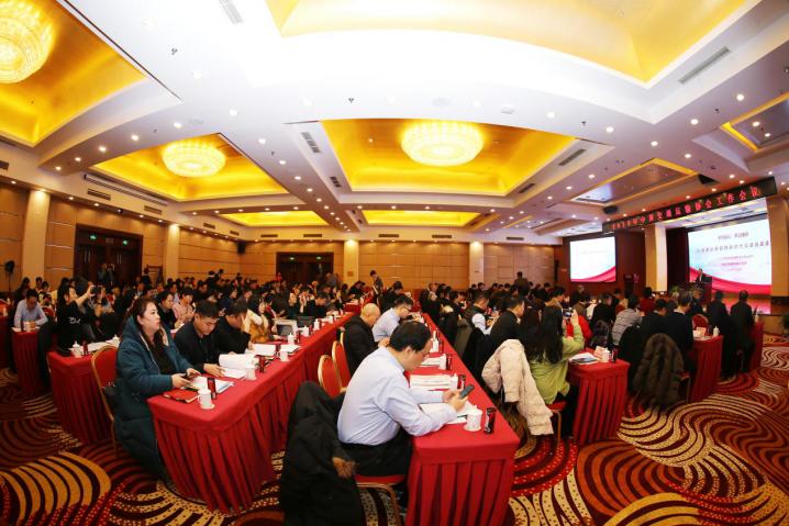 中国交通运输协会2020年工作会议在京召开